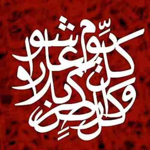 Seyed Taleh Boradigahi Galiram Karbala دانلود نوحه ترکی گلیرم کربلا از سید طالح بردیگاهی
