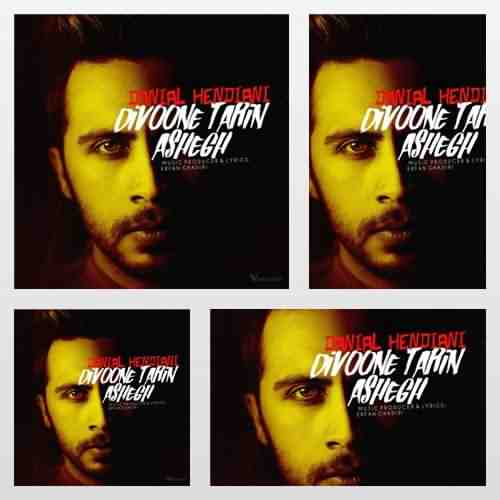 Danial Hendiani Divoone Tarin Ashegh دانلود آهنگ دانیال هندیانی دیوانه ترین عاشق