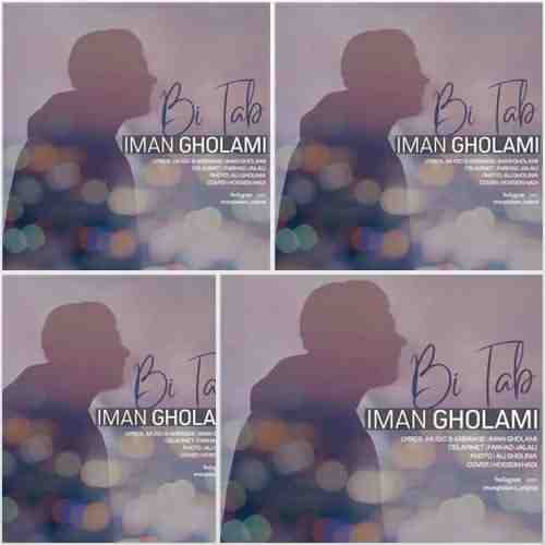 Iman Gholami Bi Tab دانلود آهنگ ایمان غلامی بی تاب