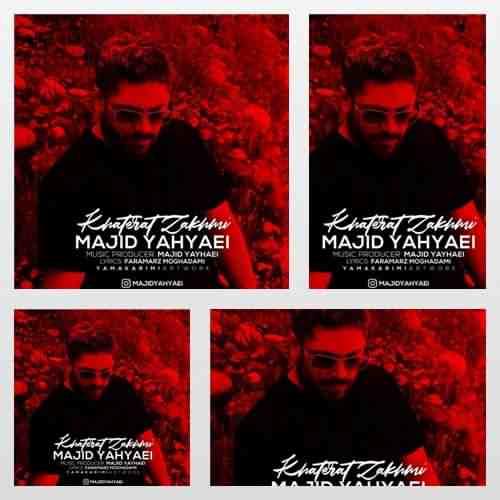 Majid Yahyaei Khaterat Zakhmi دانلود آهنگ مجید یحیایی خاطرات زخمی
