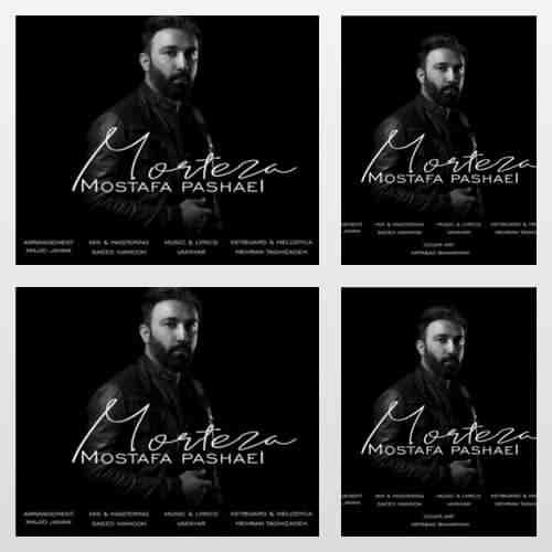 Mostafa Pashaei Morteza دانلود آهنگ مصطفی پاشایی مرتضی