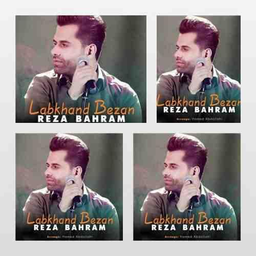 Reza Bahram Labkhand Bezan دانلود آهنگ رضا بهرام لبخند بزن