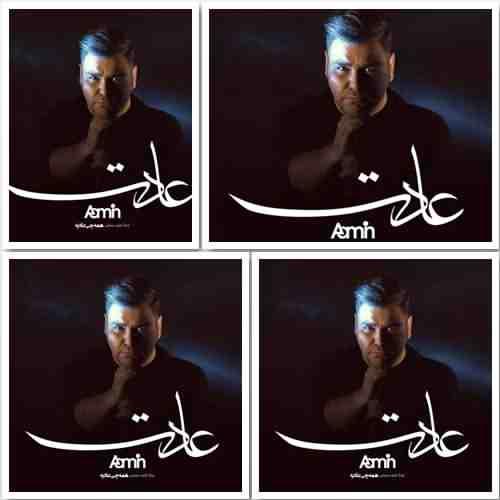 Aamin Adat دانلود آهنگ آمین عادت