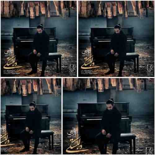 Amir Azimi Delbastegi دانلود آهنگ امیر عظیمی دلبستگی