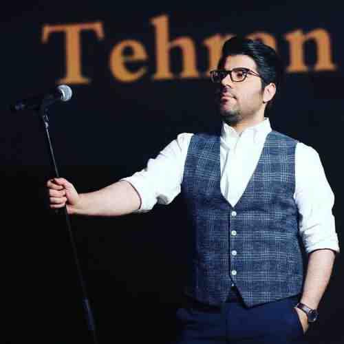 Hamed Homayoun Aah Nakesh دانلود آهنگ حامد همایون آه نکش