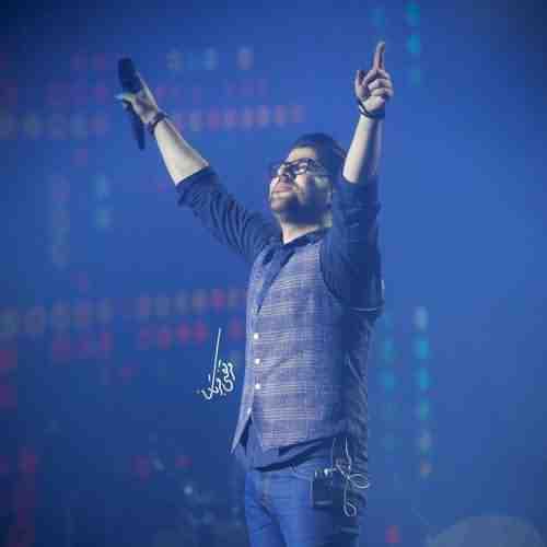 Hamed Homayoun Eshghe Naab دانلود آهنگ حامد همایون عشق ناب