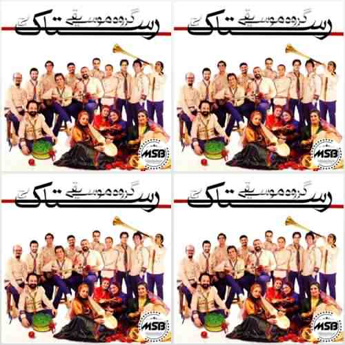 Rastak Group Rana دانلود آهنگ گروه رستاک رعنا