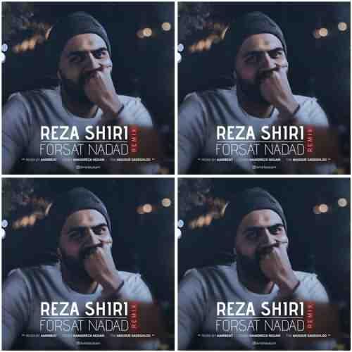 Reza Shiri Forsat Nadad Remix دانلود ریمیکس آهنگ رضا شیری فرصت نداد
