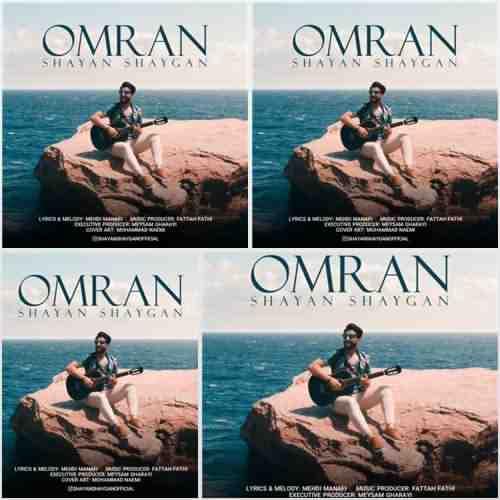 Shayan Shaygan Omran دانلود آهنگ شایان شایگان عمرا