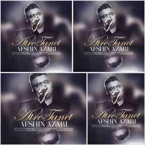 Afshin Azari – Atre Tanet دانلود آهنگ افشین آذری عطر تنت