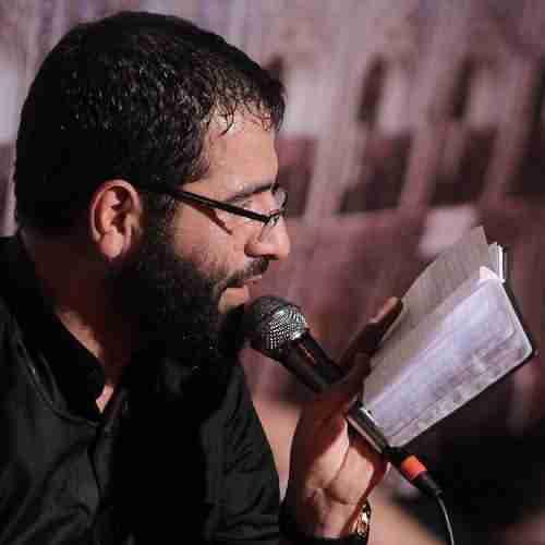 Hossein Sib Sorkhi Ey Yare Man Rafti Dor Az Vatan Rafti دانلود نوحه ای یار من رفتی دور از وطن رفتی از حسین سیب سرخی