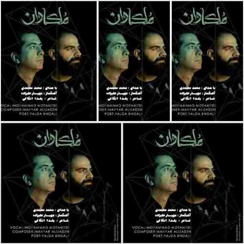 Mohammad Motamedi Molkavan دانلود آهنگ محمد معتمدی ملکاوان