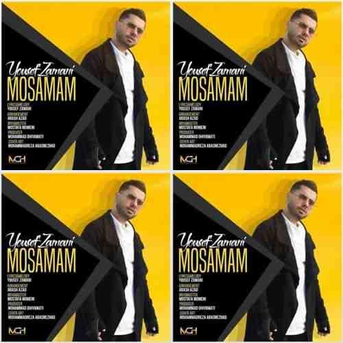 Yousef Zamani Mosamam 1 دانلود آهنگ تو تا حالا عاشق نبودی که مثل من که بفهمی دارم چی میگم یوسف زمانی