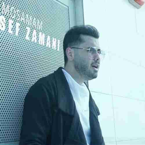 Yousef Zamani Mosamam دانلود آهنگ یوسف زمانی مصمم