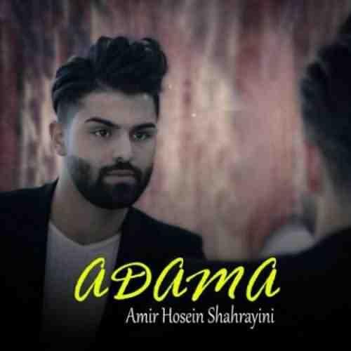 Amirhossein Shahrainy Adama دانلود آهنگ امیرحسین شهرایینی آدما