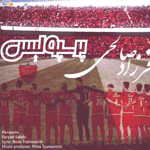 Farzad Salehi Perspolis دانلود آهنگ فرزاد صالحی پرسپولیس