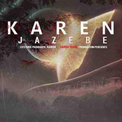Karen Jazabe دانلود آهنگ کارن جاذبه