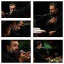 دانلود نوحه مادر مگه چند سالته از محمود کریمی