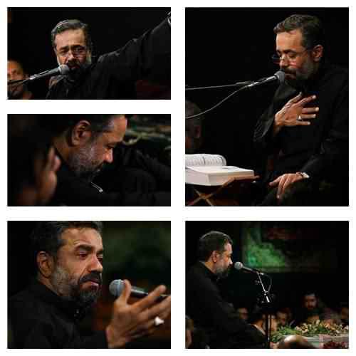 Mahmoud Karimi Madar Mage Chand Saleteh دانلود نوحه مادر مگه چند سالته از محمود کریمی