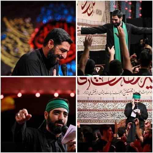 Majid Bani Fateme Ba Damat دانلود نوحه با دمت از خواب سیه بود که بیدار شدم از مجید بنی فاطمه