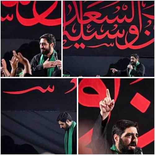 Majid Bani Fateme Be Ghamat دانلود نوحه به غمت شب و روزم رو سر کردم از مجید بنی فاطمه