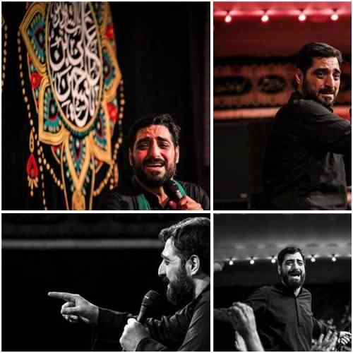 Majid Bani Fateme Ghamat Khamide Bod دانلود نوحه قامت خمیده بود ولی سرفراز بود از مجید بنی فاطمه