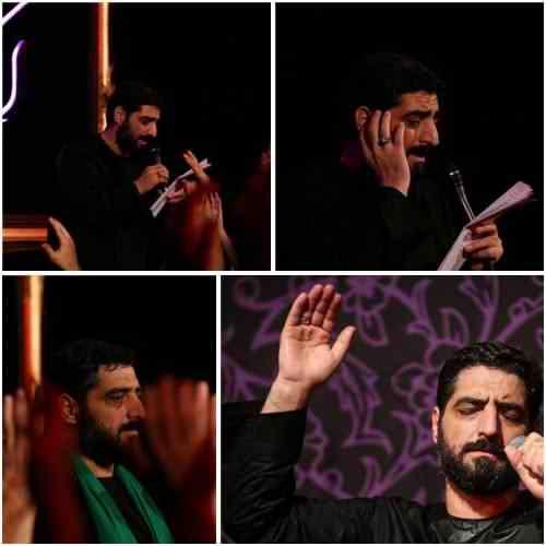 Majid Bani Fateme Gheseh Hay Shabe Ealday Feragh دانلود مداحی قصه های شب یلدای فراق منو تو از مجید بنی فاطمه