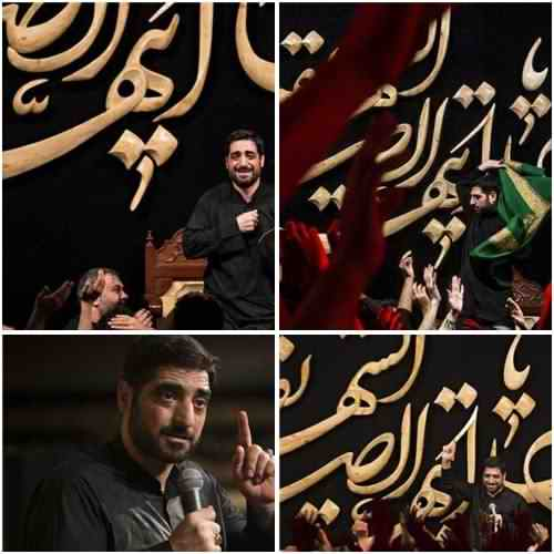Majid Bani Fateme Haramat Khahesh Cheshmay Mane دانلود مداحی حرمت خواهش چشمای منه از مجید بنی فاطمه