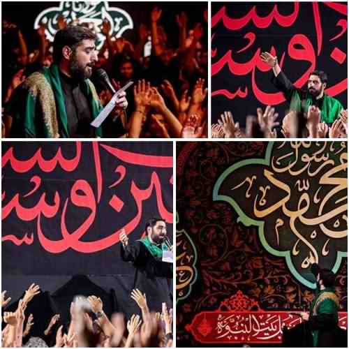 Majid Bani Fateme Khodaroshokr Be Arezom Residam دانلود نوحه خداروشکر به ارزوم رسیدم از مجید بنی فاطمه