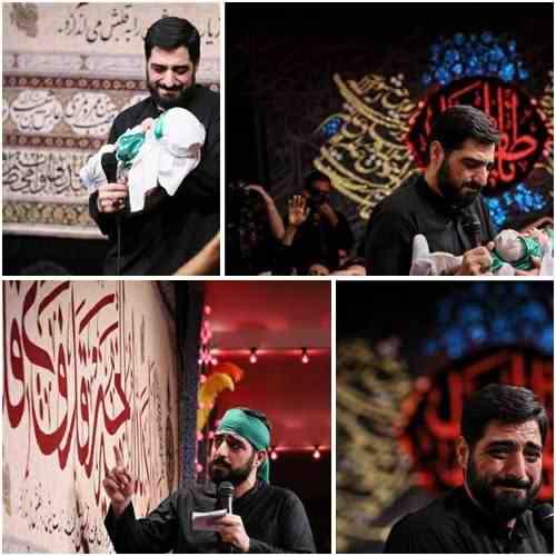 Majid Bani Fateme Koja Biam دانلود مداحی کجا بیام زار بزنم سرمو به دیوار بزنم از مجید بنی فاطمه