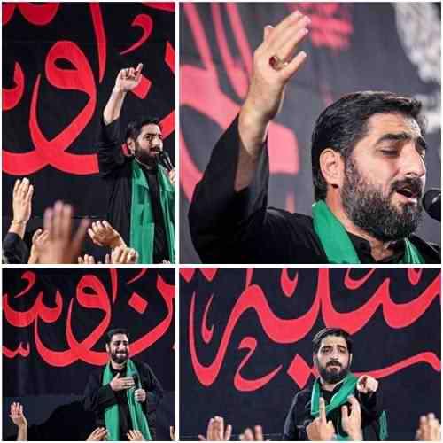 Majid Bani Fateme Vasate Shole Kine دانلود نوحه وسط شعله کینه از مجید بنی فاطمه