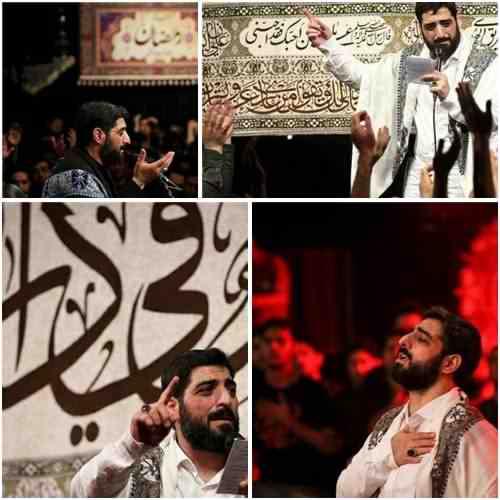 Majid Bani Fateme Yas Booye Mehrabani Mi Dahad دانلود نوحه یاس بوی مهربانی می دهد از مجید بنی فاطمه