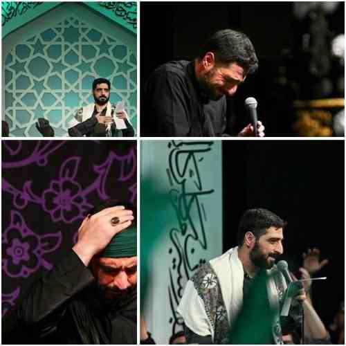 Majid Bani Fateme Ye Roozi Az To Taghvimay Tarikh دانلود نوحه یه روزی از تو تقویمای تاریخ از مجید بنی فاطمه