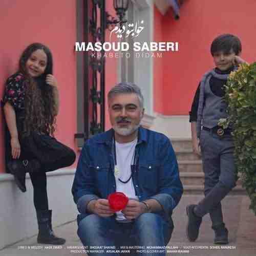 Masoud Saberi Khabeto Didam دانلود آهنگ مسعود صابری خوابتو دیدم