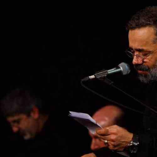 Mahmoud Karimi Az Khyme Davidam دانلود نوحه از خیمه دویدم دیدم که خمیدی از محمود کریمی