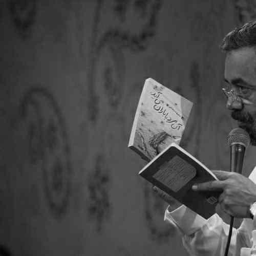 Mahmoud Karimi Hamey Donya دانلود نوحه همه ی دنیا از محمود کریمی