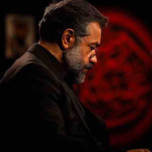 Mahmoud Karimi Sare Ney دانلود نوحه سر نی در نینوا می ماند اگر زینب نبود از محمود کریمی