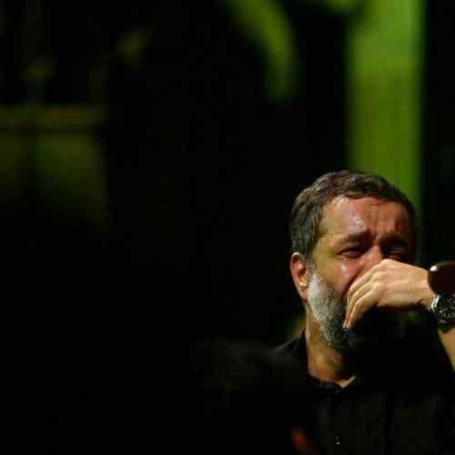 Mahmoud Karimi Yad Daram دانلود نوحه یاد دارم روز عاشورا زبان خشک را از محمود کریمی