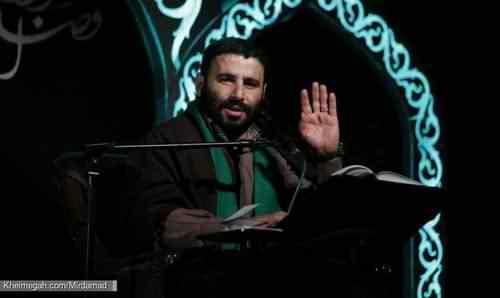 Mehdi Mirdamad Zekreho Shafa دانلود دعا یا مَنِ اسْمُهُ دَواءٌ وَ ذِکْرُهُ شِفاءٌ از مهدی میرداماد