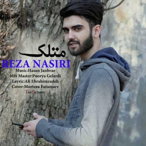 Reza Nasiri Matalak دانلود آهنگ رضا نصیری متلک