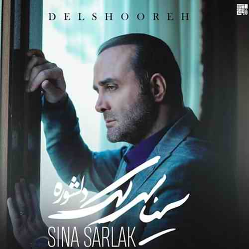 Sina Sarlak Delshooreh دانلود آهنگ سینا سرلک دلشوره