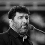 Dua Eftetah Mah Ramazan Artist 1 150x150 دانلود دعای افتتاح ماه رمضان از بهترین مداحان