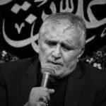 Dua Eftetah Mah Ramazan Artist 4 150x150 دانلود دعای افتتاح ماه رمضان از بهترین مداحان