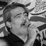 Dua Eftetah Mah Ramazan Artist 6 150x150 دانلود دعای افتتاح ماه رمضان از بهترین مداحان