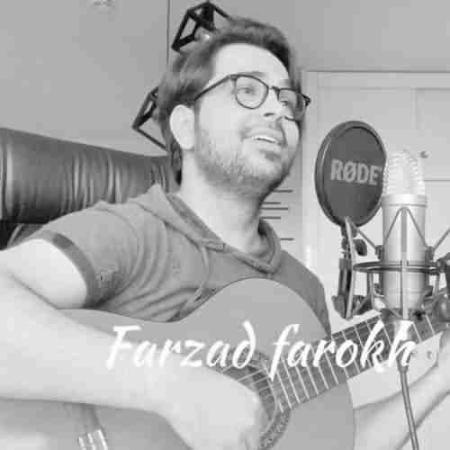Farzad Farzokh Boghzam Gereft دانلود آهنگ بغضم گرفت گریم گرفت فرزاد فرخ