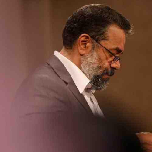 Mahmoud Karimi Any Ya Sloti Va Donya دانلود نوحه أنا یا سلوتى و دنیاى از محمود کریمی