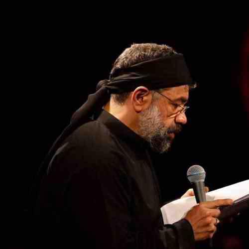 Mahmoud Karimi Babam Baram Doa Kon دانلود نوحه برام دعا کن بابا منم منو که یادته از محمود کریمی