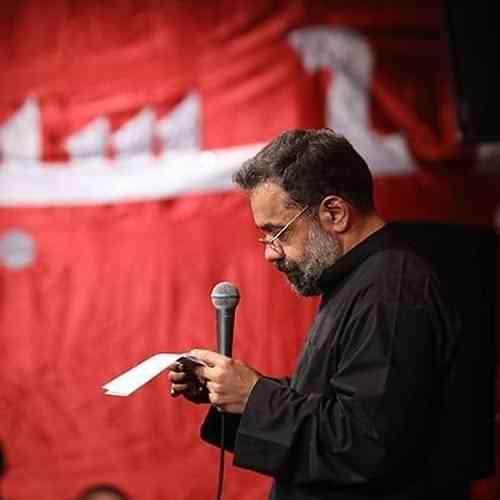 Mahmoud Karimi Chi Mishe دانلود نوحه چی میشه قدم بزاری روی این چشمای گریون از محمود کریمی