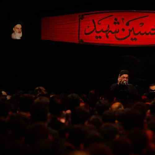 Mahmoud Karimi Daste Ma Gir دانلود نوحه دست ما گیر که در ورته ی غم میافتیم از محمود کریمی