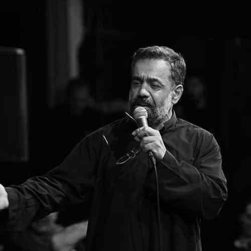 Mahmoud Karimi Doshman دانلود نوحه دشمن به دشمنی خود اقرار می کند از محمود کریمی